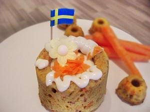 Schwedischer Möhrenkuchen